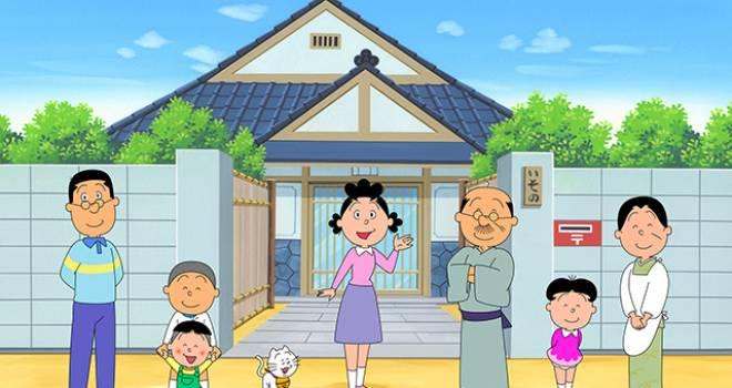 造幣局×サザエさん!国民的アニメ「サザエさん」アニメ放送50周年を記念した貨幣セットが発売へ!