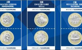 なんとTwitter投票!東京オリ・パラの記念硬貨デザインを投票によって決めると財務省が発表