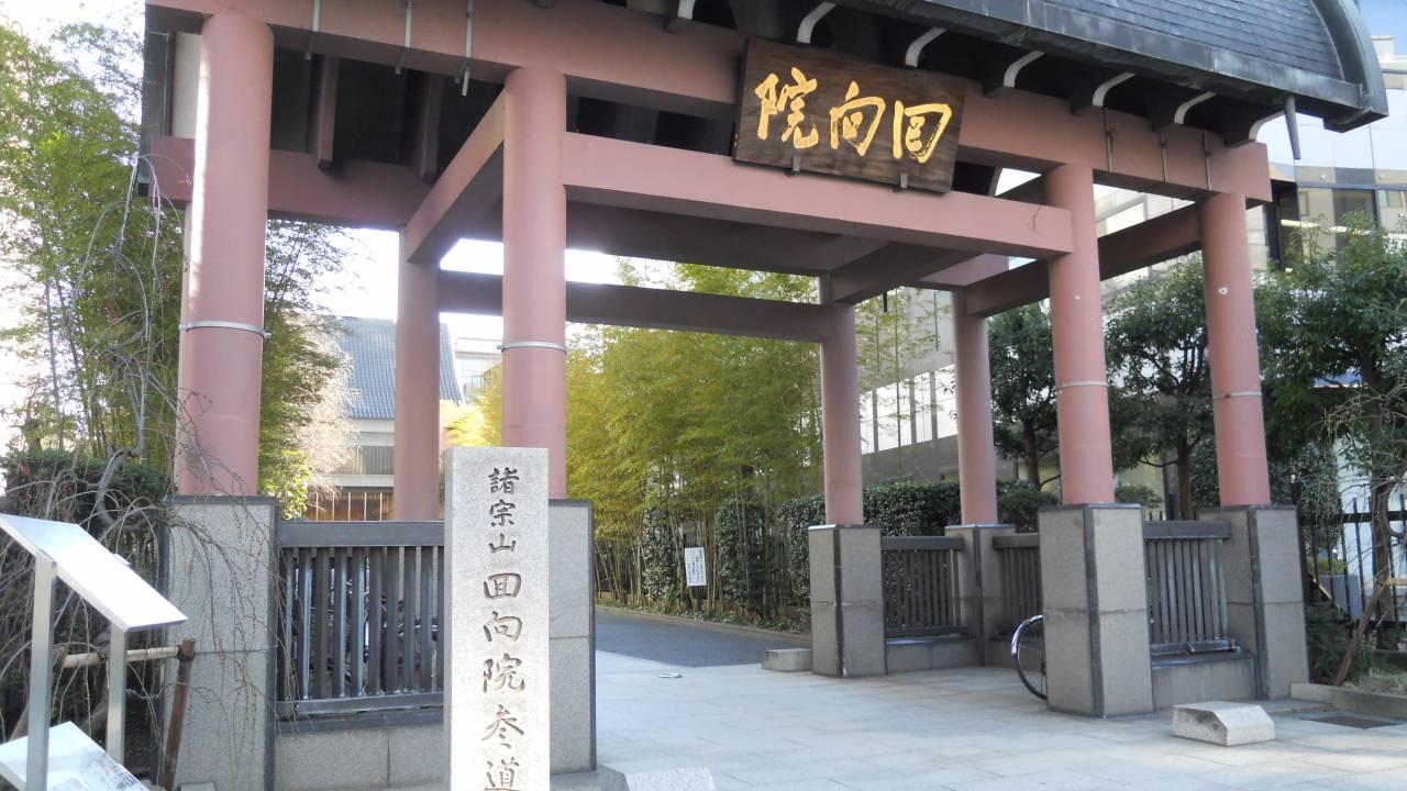 大相撲の町の地名は「横綱」ではなく「横網」実際に間違いも多いんです!