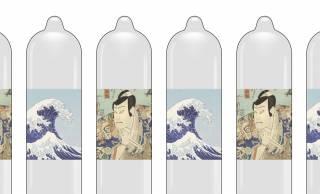 なんとコンドーム自体の表面に浮世絵をプリントした、これぞまさにクールジャパンな商品が発売へ!