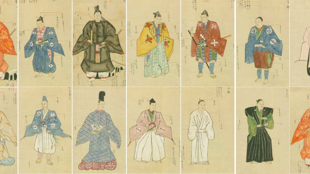 無料ダウンロード&商用利用OK!江戸時代の武家装束をわかりやすく図説した「武家装束着用之図」
