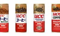 「UCCミルクコーヒー」の誕生50周年を記念して復刻デザイン缶が限定発売!