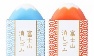 消しゴムを使っていくと雪化粧した富士山が姿を現す「エアイン 富士山消しゴム」がステキ!