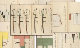 江戸時代の武家官位の服装や刀などをまとめた古文書「服色図解」が興味深し!