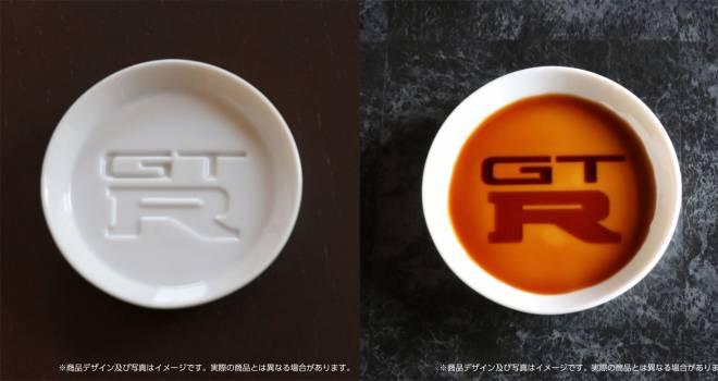 """R""が赤い不思議!醤油をそそぐと名車「GT-R」のエンブレムが浮かび上がる醤油皿が登場!"