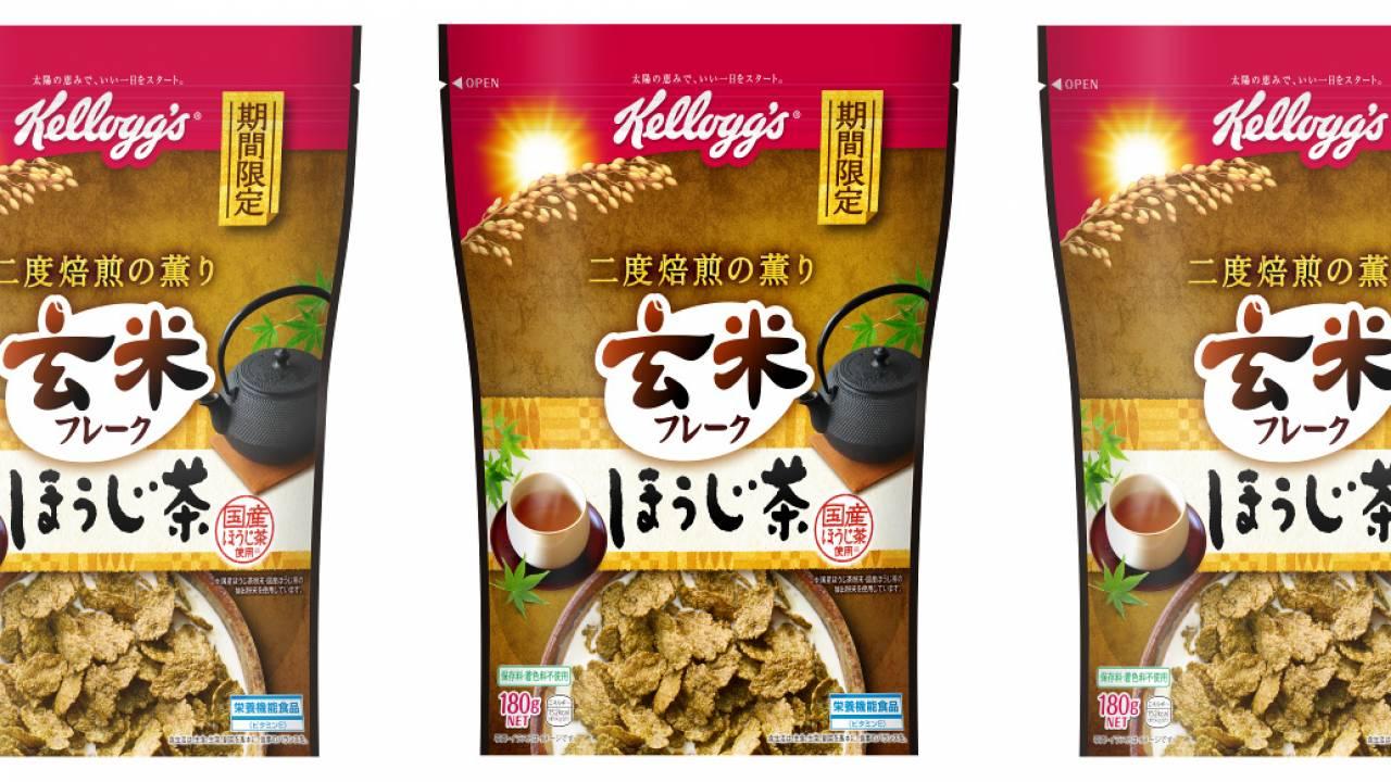 牛乳かければ、ほうじ茶ラテ風!?玄米フレークに和テイストシリアル「玄米フレーク ほうじ茶」登場