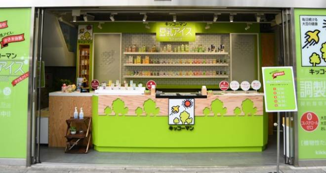 豆乳アイス無料配布!キッコーマン「豆乳飲料」が期間限定で豆乳アイスStandをオープン!