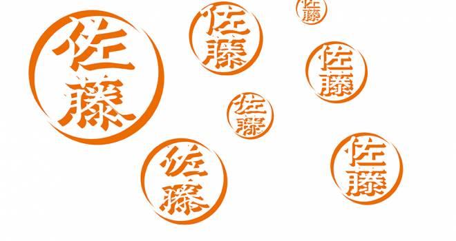 まるで光を当てたかのようなデザインのネーム印「印影」がシヤチハタから新登場!