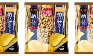納豆ポテチ帰ってきた!納豆をかけて食べる「ポテトチップス 納豆好きのための納豆味」が再発売!