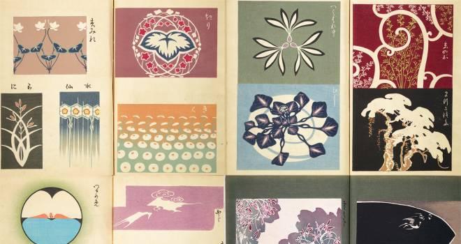 無料ダウンロード!植物や動物をモチーフとした明治時代のモダンな図案集「応用漫画」
