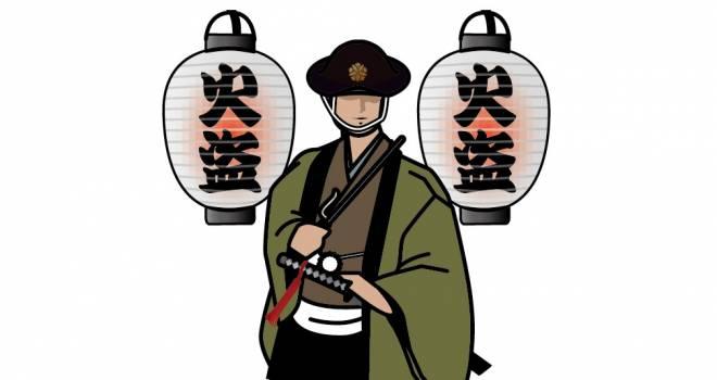 小賢しいヤツ…鬼平犯科帳の長谷川平蔵、実際は時代劇のイメージとはかけ離れていた!