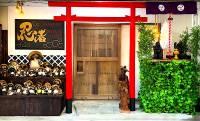 世界中の忍者が集う店!?忍者になりきれちゃう体験型カフェ&バー「NINJA Café & Bar」オープン!