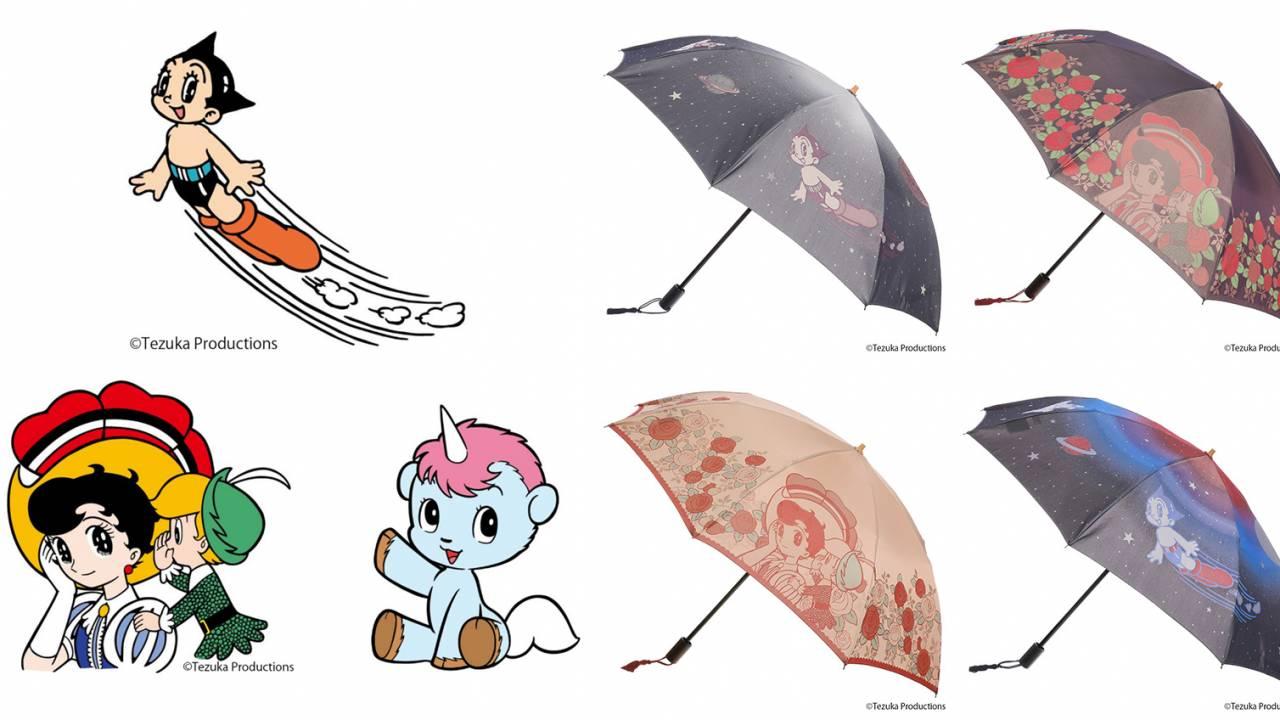手塚ファン要チェック!鉄腕アトムやリボンの騎士の世界を表現した郡内織の晴雨兼用傘が新発売