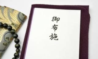 大切なのはお金より気持ち。お布施のキャッシュレス化・電子決済に京都仏教会が物申す!