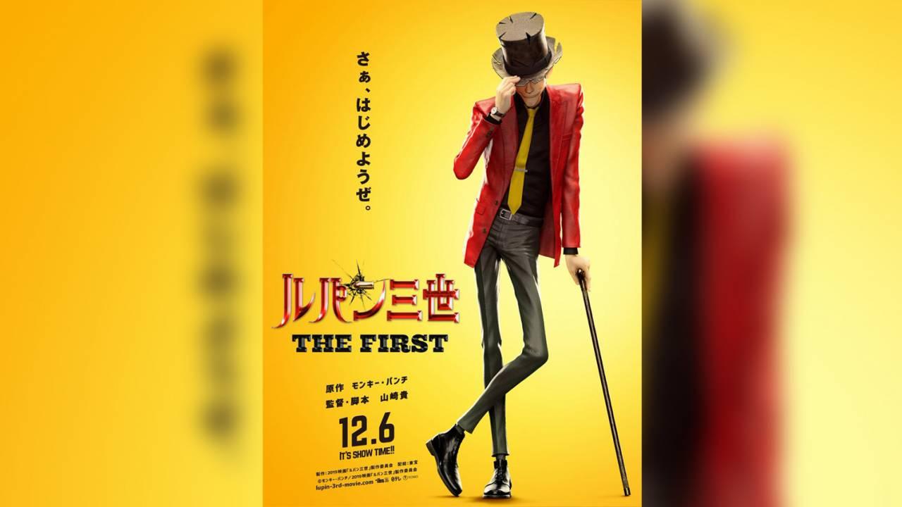 モンキー・パンチ氏の悲願!ついにルパン三世のフル3DCG作品が劇場版最新作として公開!