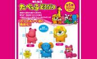 最高にキュート♡「たべっ子どうぶつ」の動物たちがミニフィギュアになって発売!