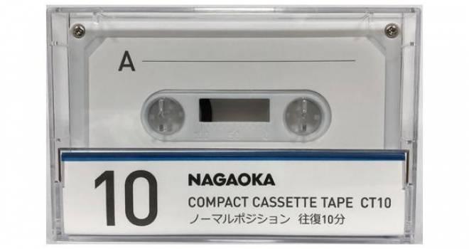 なんとこの令和の時代に懐かしきカセットテープの新商品が発売!