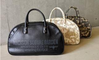 昭和時代のあの懐かしきマジソンバッグが令和時代に新カラーで復刻!