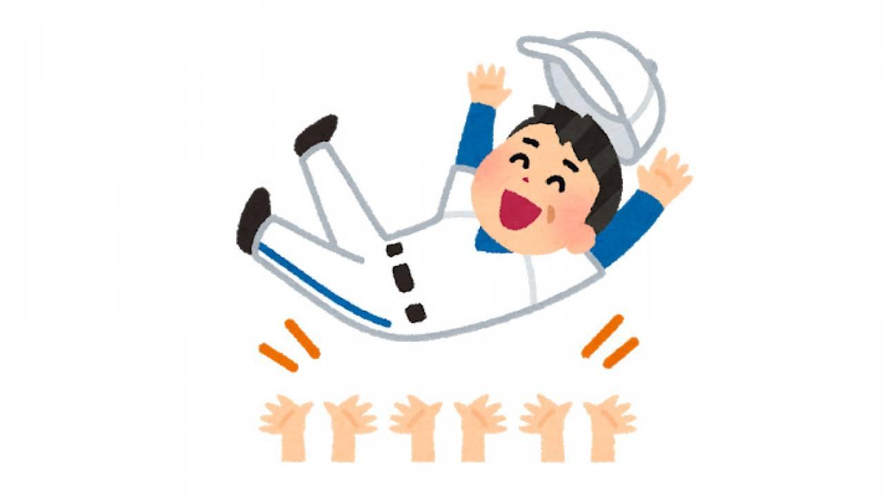 江戸時代すでに行われていた。意外にも「胴上げ」は日本の歴史ある習慣だった