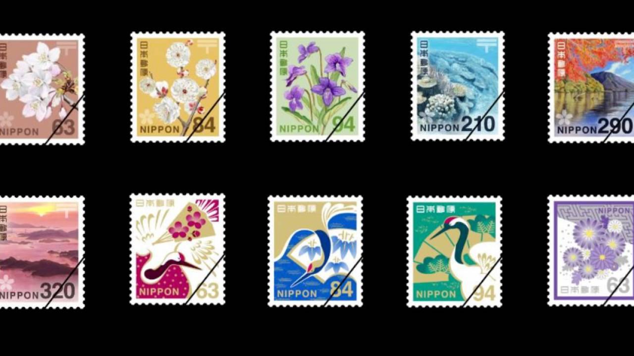 消費税率の改定にともない郵便料金が値上げ。新デザインの切手も発表されました!
