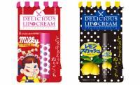 おいしそう(笑)不二家のロングセラー「ミルキー」と「レモンスカッシュ」を再現したリップクリーム発売!