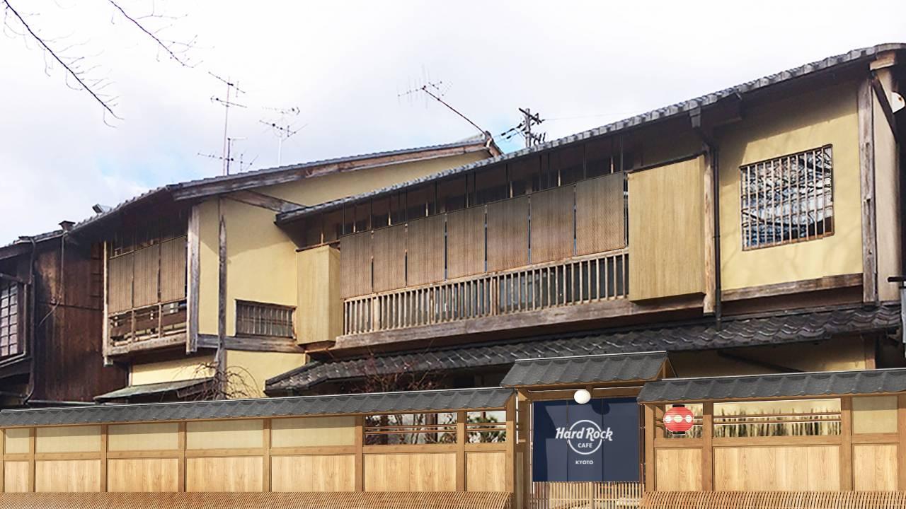 伝統とROCK YOU!がっつり町家づくりなハードロックカフェが京都にオープン!