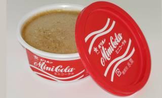 懐かしの駄菓子・ミニコーラがなんとかき氷になった!「ミニコーラ氷」新発売