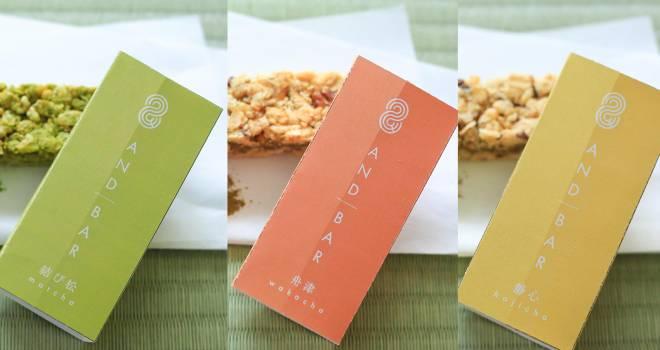 戦に備えよう!戦国時代の陣中食からヒントを得た日本茶を使ったシリアルバー「& BAR」