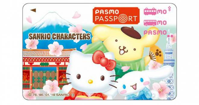 デザイン可愛すぎる〜♡PASMOが訪日外国人旅行者向けICカード「PASMO PASSPORT」発売