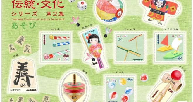 これは可愛い♡日本郵便の特殊切手「日本の伝統・文化」の第2弾が発表!