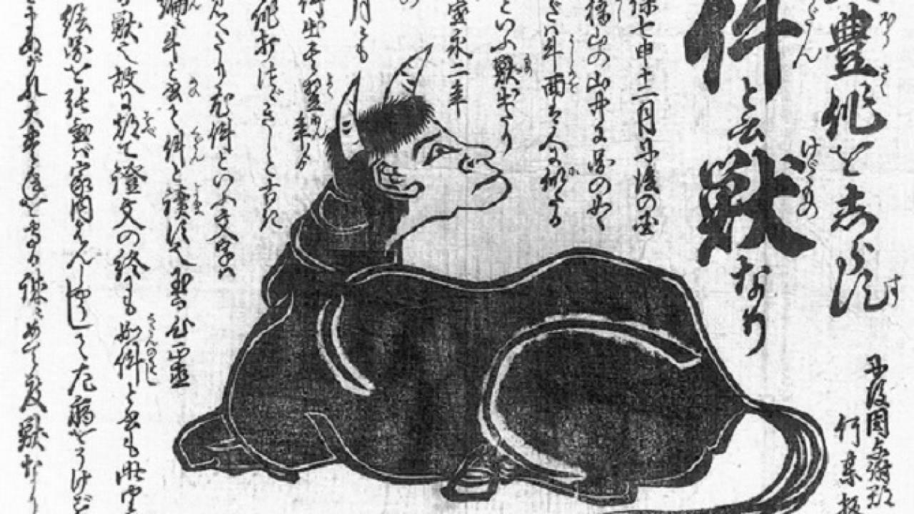 江戸時代の妖怪「牛女」の目撃情報が現在でも噂されるようになった経緯とは?