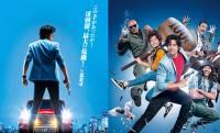 再現度の高さに好感!超大ヒットのフランス実写版 映画「シティーハンター」が遂に日本公開!