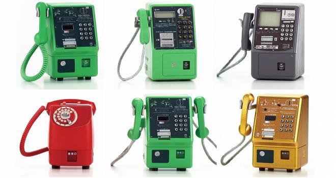 なぜいま公衆電話!?精巧ギミック付きの公衆電話ミニフィギュアがガチャ商品で登場