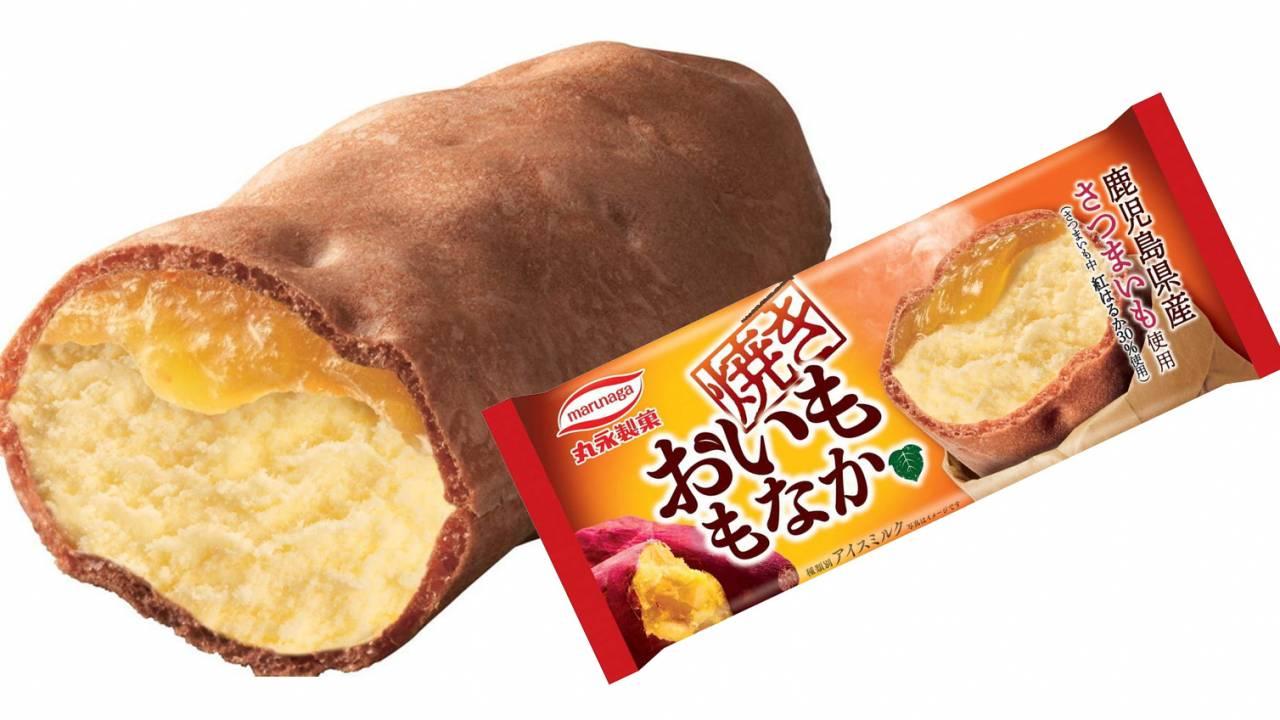 見た目もまるで焼き芋!秋のほっこり味覚アイス「焼き おいももなか」新発売