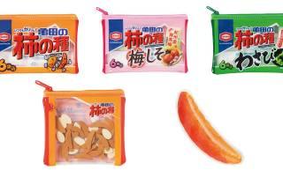 小袋が2つ入るよ♪国民的お煎餅「亀田の柿の種」がモチーフのポーチが発売!