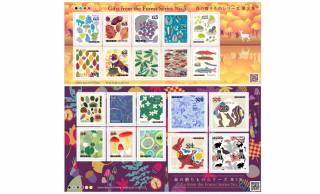 デザイン可愛すぎる♡森の中で育まれた動植物がテーマの切手「森の贈りものシリーズ」第3集が発表!