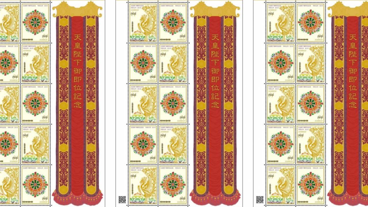 めちゃくちゃカッコいい!天皇陛下の御即位を記念した特殊切手が発売!