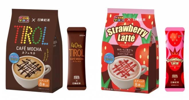 チロルチョコは飲み物です?チロルチョコをイメージしたカフェモカ&ストロベリーラテが新発売
