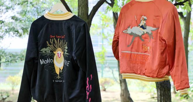 普通にカッコいいぞ!右腕にはタタリ神の呪いの刺繍「もののけ姫」の世界を表現したスカジャンが新発売