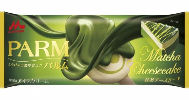 抹茶スイーツ好き必食!チーズアイスと抹茶アイスをミックスした「PARM 抹茶チーズケーキ」が期間限定発売