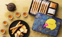 パケ買い必至!中秋の名月にちなんだ素敵デザインの「お月見缶」がヨックモックから発売!