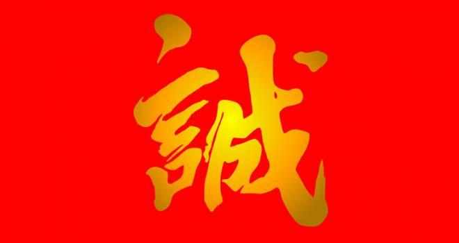 """渋すぎる!平隊士の身分を貫いた新選組の""""仕事人""""蟻通勘吾の美学【上】"""