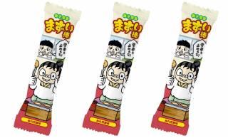 まずい!もう一本!銚子電鉄が電車運行存続のためスナック菓子「まずい棒 ぬれ煎餅味」を発売