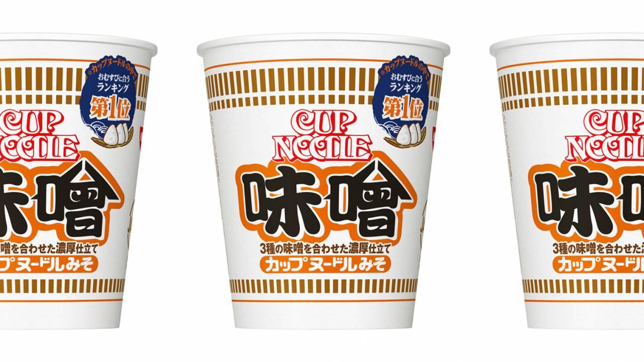 人気すぎて供給追いつかず販売休止していた「カップヌードル 味噌」がいよいよ販売再開!