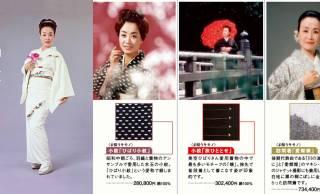 美空ひばりさんが生前愛用していた着物が中心の呉服の新ブランド「#唄うキモノ」誕生