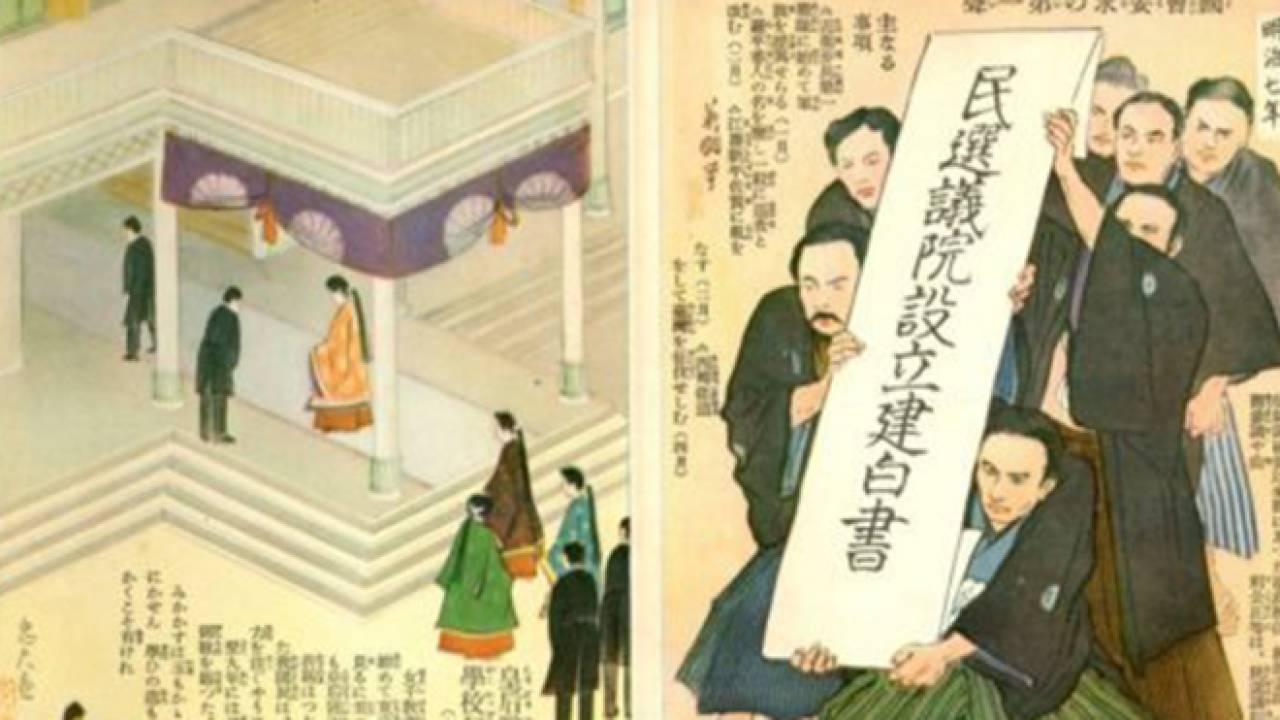 音楽に隠した抵抗精神…日本の心「演歌」、実は明治時代の自由民権運動の演説歌がルーツだった!?