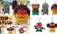 最高だわコレ(笑)ナマハゲなど日本の仮面の神々「来訪神」が可愛いミニフィギュアに!