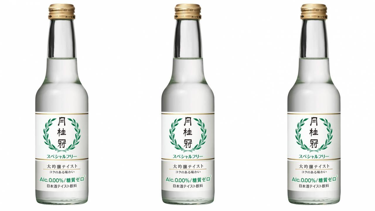 ノンアルコール日本酒!月桂冠が大吟醸酒なノンアルコール飲料「スペシャルフリー」を発売!