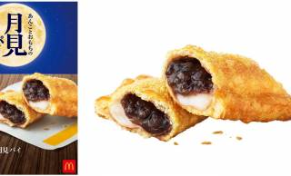 マックから和風パイ!あんことお餅を包んだ「月見パイ」がマクドナルドで新発売!
