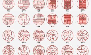 個性溢れる印影!図形と文字の美しさが融合したはんこ「TYPO」に新デザイン4種登場